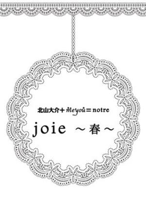 Notre_joie